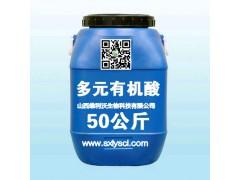 多元有机酸 水体平衡液 碧水安青苔净 离子钙 蓝藻分解精