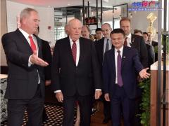 挪威国王与马云见证云象供应链与美威MOU签署