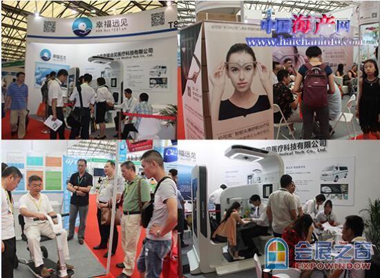 2019北京医疗展