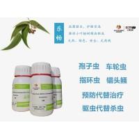 龙昌乐畅桉树精油水产驱虫剂防治鱼孢子虫、车轮虫、锚头鳋等