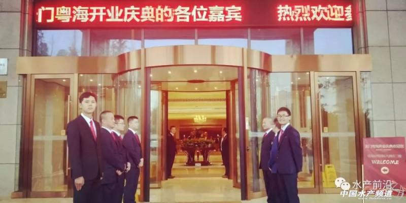 今天,郑石轩携众开启粤海营销新时代