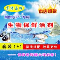水产养殖中,鱼类氨中毒的病理变化与临床症状!