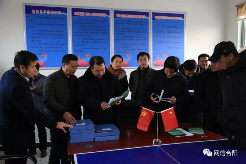 陕西省合阳县成功创建国家渔业健康养殖示范县