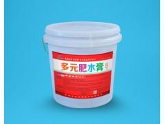 厂家直销肥水膏,快速肥水加营养