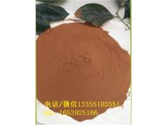 酵母利藻粉——生化黄腐酸钾在水产上的应用