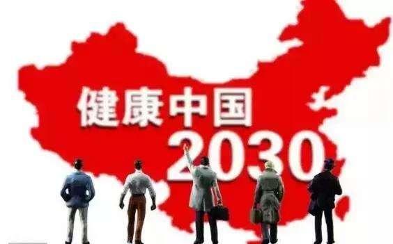 健康产业成中国未来趋势产业 助推海参等滋补品产业发展