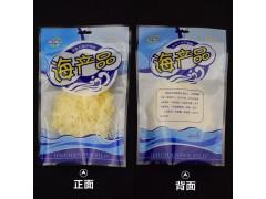 定制海产品包装袋 PE包装袋