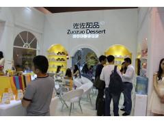 2019北京食品饮料展会丨北京进口食品展