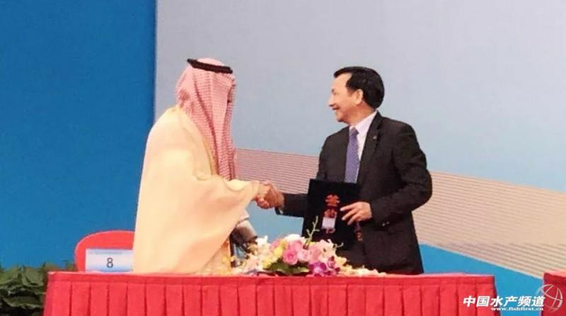 恒兴-沙特渔业产业园项目在一带一路企业家大会上正式签约