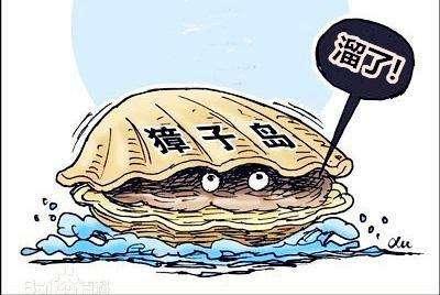 扇贝不是跑路就是饿死 獐子岛:将少养扇贝多养海参