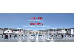 2020上海纺织面料展览会/订2020年面料展位置