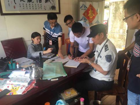 广东佛山顺德渔政大队开展水产苗种质量安全监督抽样工作