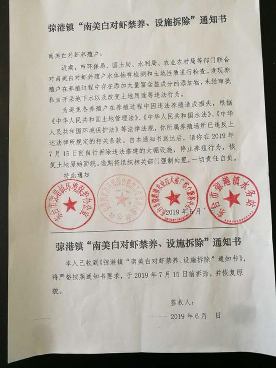 江苏盐城东台南美白对虾小棚数量2年内暴涨至3万张,如今面临拆除