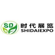 北京时代新光国际展览有限公司