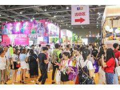 2019广州国际食品展览会