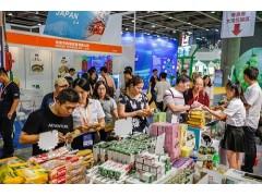 2019广州粤港澳大湾区健康产业博览会