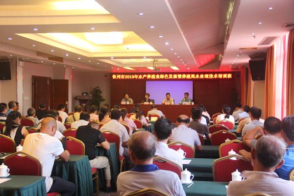 广西钦州:聚焦水产养殖绿色发展 新理念新技术送农企