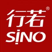 上海行若商务策划有限公司