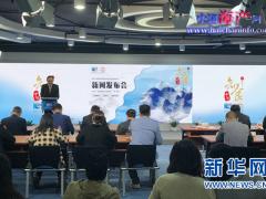 新华网首档食育节目《知食中国》正式发布