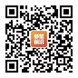 微跌!10月15日兴化、高淳、泗洪、宣城、无锡成蟹价格!