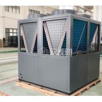 农业/水产养殖热水 煤改电采暖空气能热泵