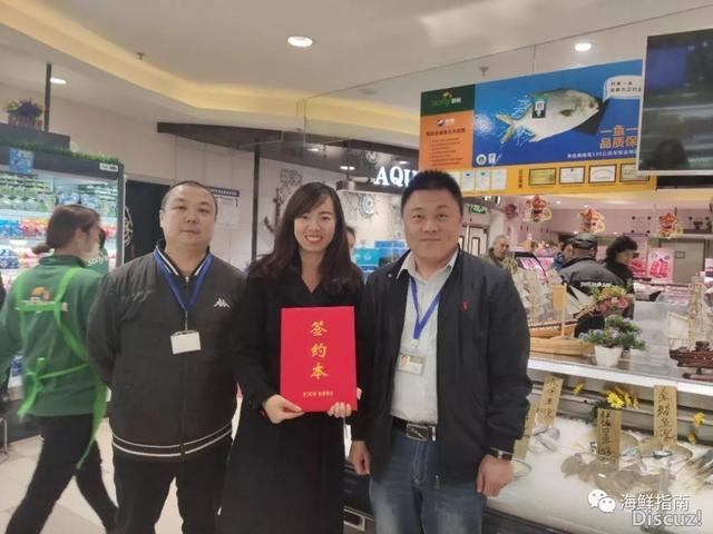 定了!北京首航承诺优先采信获BAP认证水产供应商
