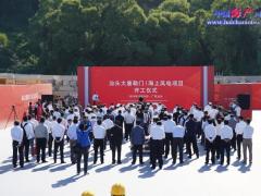 总投资超106亿元! 汕头濠江产业强区再添动能