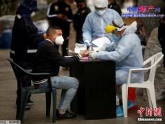 秘鲁累计确诊超95万 欲明年第一季度前获2450万疫苗