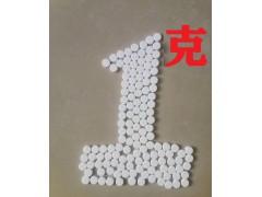 三氯异氰尿酸泡腾片速溶片