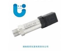 恒压压力变送器 油压传感器 气压液压水压力传感器