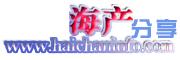 个人博客分享 HAICHANINFO.COM